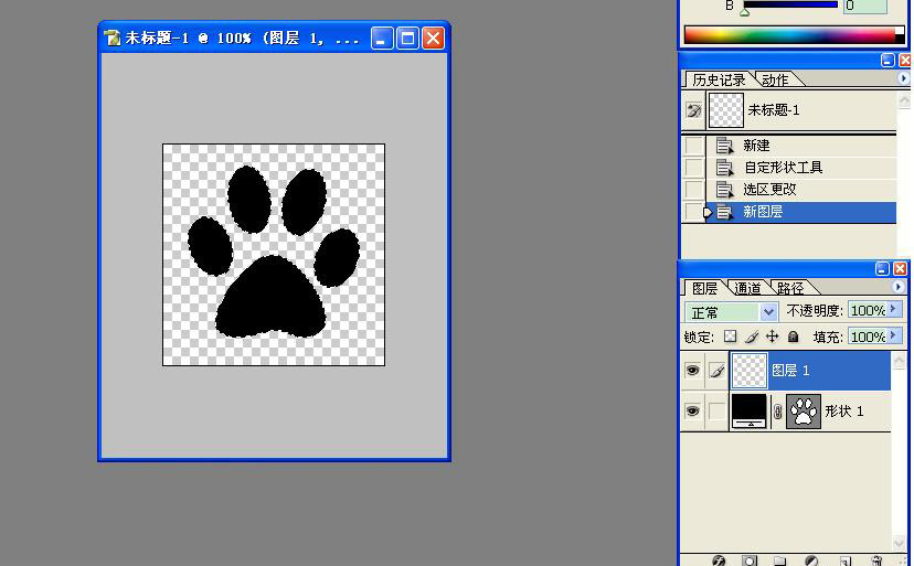 原理:将logo或地址定义成笔刷,即点即用,无须复制,简单省时。 优点:可用性强,水印的颜色和大小可随时调节,适用于各种色调和不同大小的图片。 缺点:水印颜色只能为单色,且样式固定。 解决方案:把你喜欢的水印样式全部定义成笔刷,用的时候只需选择你喜欢的那个。 解决单色的问题的步骤比较复杂,需要知道的可以单独M我,免费教你。  效果图: (猫爪水印仅适用于名字为4个字的店铺,4个字以外的可以自己设计图形,这里娜娜只是教给大家方法,如何学以致用,触类旁通就要看个人本事了)  步骤: 一、水印的制作 1.