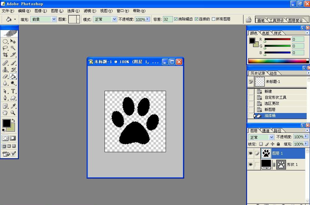 制作猫爪水印的分解步骤和用法